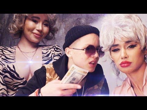 SteFAN - ВЕНИК (пародия на THRILL PILL, Егор Крид & MORGENSHTERN - Грустная Песня (Клип, 2019))
