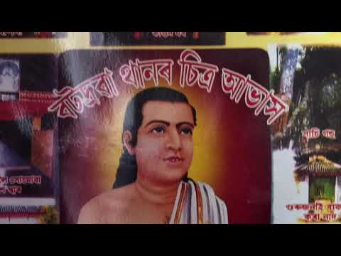 Assamese - Daily Prayer (Extended)