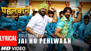 Jai Ho Pehlwaan Lyrical song from Pehlwaan Hindi Starring Kichcha Sudeepa  Suniel Shetty