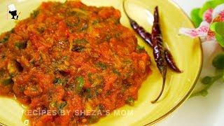 কক্সবাজারের হোটেলের স্পেশাল টমেটো ভর্তা । Coxbazar hotel style Tomato vorta । পোড়া টমেটো ভুনা ভর্তা