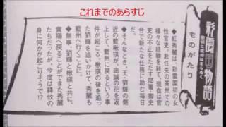 彩雲国物語(1)