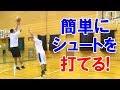 【バスケ1on1テクニック】シュートを簡単に打つためのドリブルテクニックのコツ・練習方法・思考法を解説【考えるバスケットの会 中川直之】