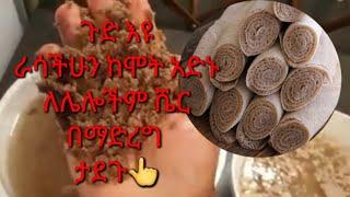 ሃበሻ ሁሉ ሊያየው የሚገባ ጉድ እንዲህም አለ Habesha News//Denkenesh//Ethiopia//ድንቅነሽ