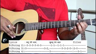 jaadu-teri-nazar-on-guitar-easy-guitar-lesson-guitar-tabs