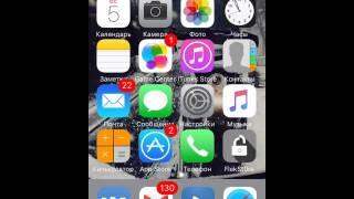 Как слушать музыку на айфоне бесплатно через вконтакте
