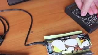 видео блок питания ноутбука пищит