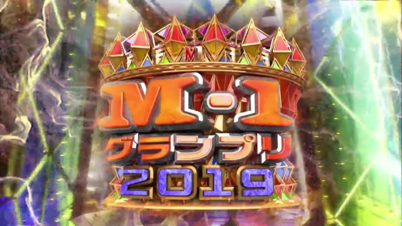 M-1グランプリ 最終決戦 登場曲【BGM】