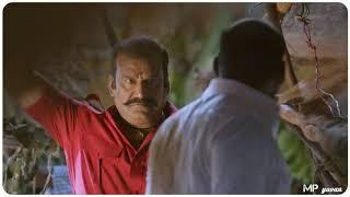 Aruva minuminunga song \ Tamil mass whatsapp status songs \ MP yuvan