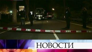 ВГермании ватаке нафутболистов «Боруссии» подозревают выходца изРоссии.