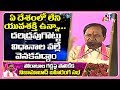 K Chandrasekhar Rao Said India Has More Human Resources But Still Not Developed | GT TV