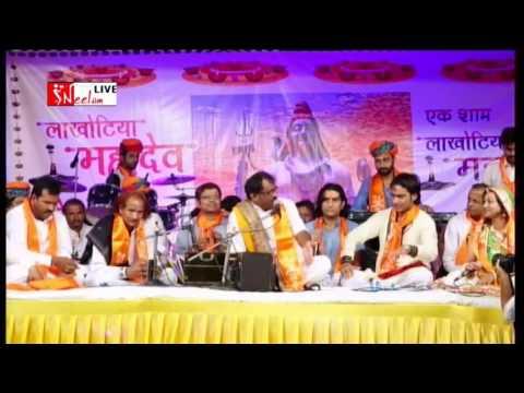 सीता राम बोल , दिलीप गवैया जोधपुर lAKHOTIYA 2016,Neelam Live 2016
