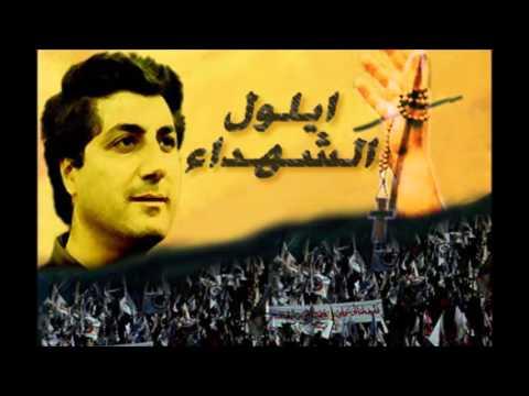 Bachir Gemayel Forces_Hazzet Manazelna