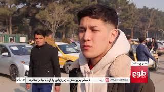 LEMAR News 07 December 2017 / د لمر خبرونه ۱۳۹۶ د لیندۍ ۱۶