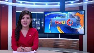 Bản tin số 2 năm 2019 | HaUI-TV