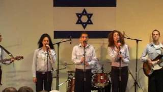 The Israeli Air Force Band at Hamburg  (1/ 6)