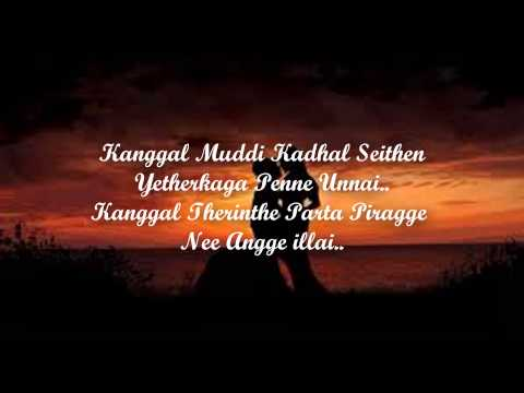 Nee Illamal Naan- Michael Rao; Official Lyrical Video
