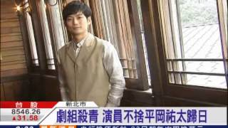 由李李仁、李千娜共同演出的三立旗艦大戲「熱海戀歌」,在密集拍攝三個...