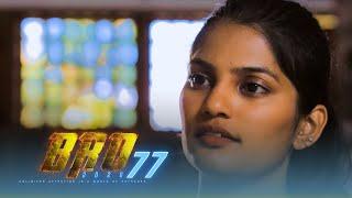 Bro | Episode 77 - (2021-03-16) | ITN Thumbnail
