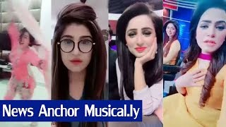 Best Pakistani Female News Anchor Musical.ly Compilation | PK News