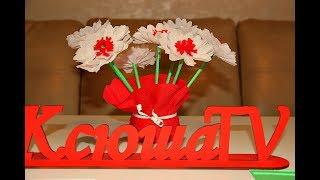 DIY: Цветы из бумаги Своими руками Легко и Быстро