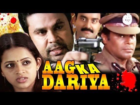 Aag Ka Dariya (Chess) in 30 Minutes | आग का दरिया | हिन्दी एक्शन मूवी | Hindi Dubbed Malayalam Movie