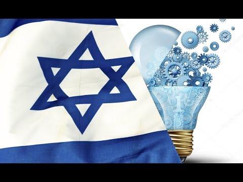 Роль инноваций в экономике Израиля. Лекция Д.А.Марьясиса
