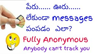 How to send messages without phone number(anonymously) | In ...