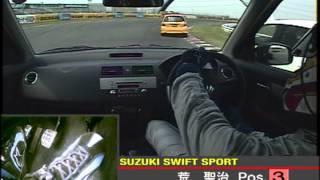 コンパクトカー対決(Fit RS,Boon X4,Swift Sports,Colt Ralliart)