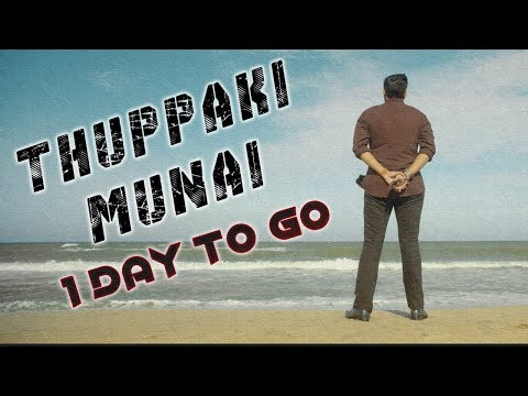 Thuppaki Munnai 2019 Dubbed Movie | 1 Day To Go For YouTube Release | Vikram Prabhu, Hansika Motwani