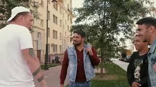 EDWARD BIL ДРАКА С ЦЫГАНАМИ