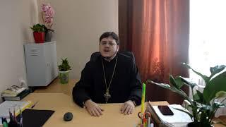 Дистанционно-заочные катехизаторские курсы ТДС