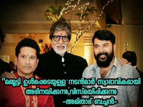 Amithabh bachan about Mammootty