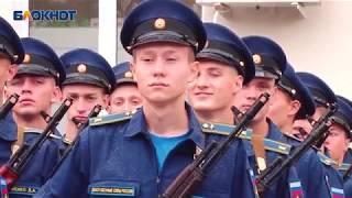 Леонид Якубович поздравил военных летчиц с присягой в Краснодаре
