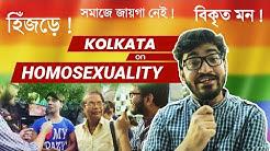 Manush Ki Bhabche? | Ep-2 | Kolkata on Homosexuality