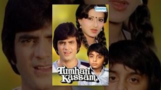 Download Tumhari Kassam  - Hindi Full Movie - Jeetendra   Moushmi Chatterjee - Bollywood Movie