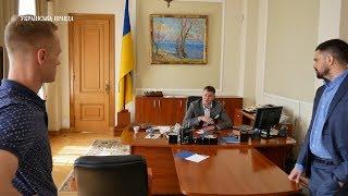 ЗеБанкова. Екскурсія в Адміністрації президента