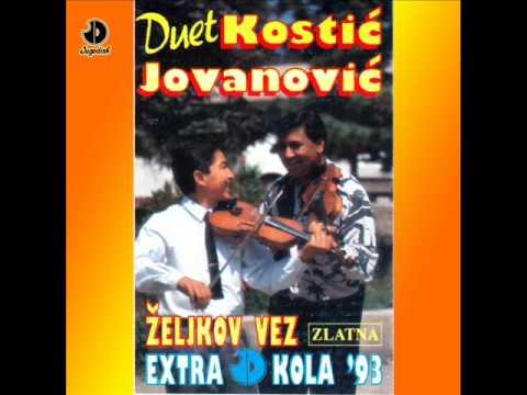 Boban Voz I Dejan Kostic - Zajednicko Kolo - (Audio 1993)