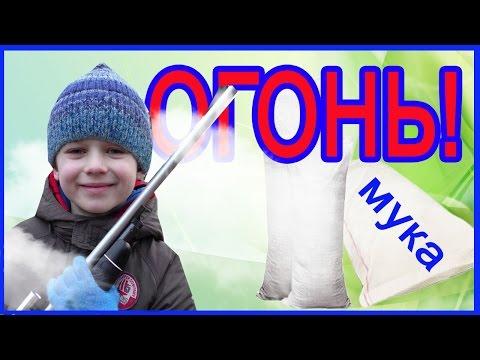 Видео Стрелялки по мишени онлайн бесплатно