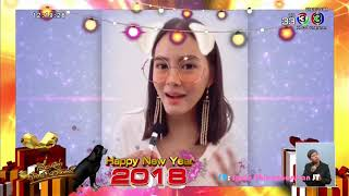 Janie - 2017.12.31 - KKBT - Happy New Year 2018