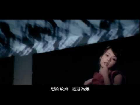 孫淑媚-嘸甘(ft.霍正奇)【官方完整MV版】