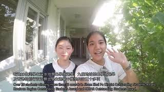 Publication Date: 2019-01-03 | Video Title: 路德會協同中學65周年校慶記念短片