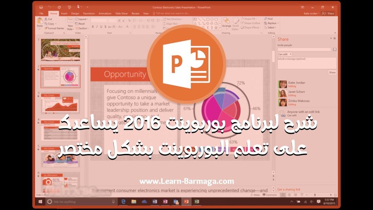 تحميل كتاب عربي يتناول برمجة تطبيقات الجوال ( Flutter