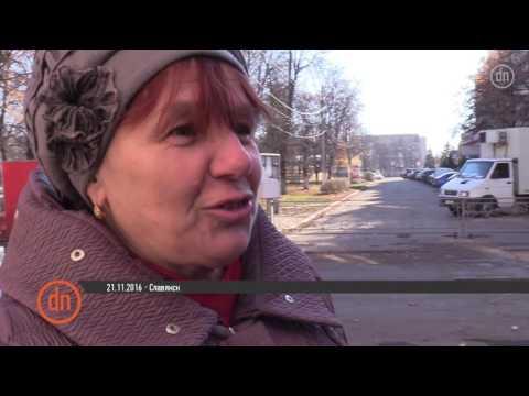 Славянск: Что изменилось