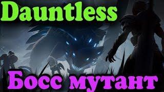 Убийцы больших монстров в бесплатной игре Dauntless #2