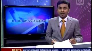 Google Get Malaysian Business Online - Bernama Tamil News 22 Nov 2011