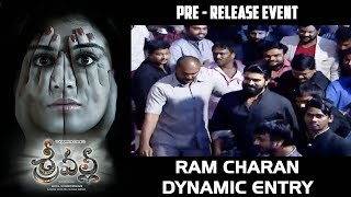 Ram Charan Dynamic Entry At Srivalli Movie Pre Release Event - V Vijayendraprasad