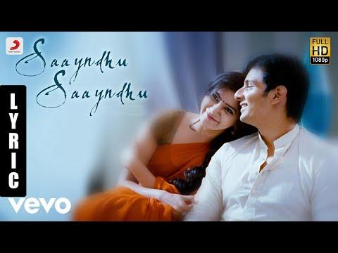 Neethaane En Ponvasantham - Saayndhu Saayndhu Tamil Lyric | Jiiva, Samantha | Ilaiyaraaja