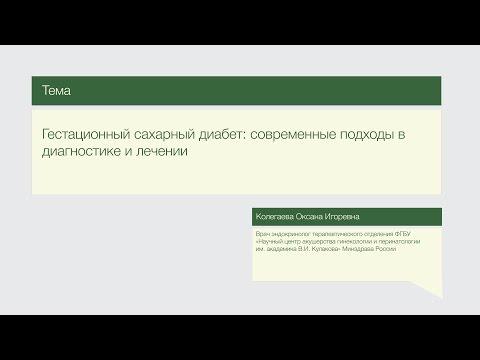 Метформин: инструкция по применению, аналоги, показания и