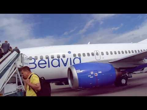 Путешествие авиакомпанией Belavia из Москвы в Минск