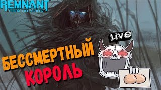 REMNANT FROM THE ASHES  - БОЛЬ И КОРРОЗИЯ! БОЛОТО (1440p) #3